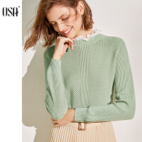【2件3折价:160.3】欧莎长袖针织衫绿色上衣轻熟2019新款打底衫女秋冬薄款套头毛衣