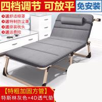 办公室用中午休息用床午憩宝折叠床单人午休午睡床家用躺椅行军简易便携办公室陪护 +4D透气垫