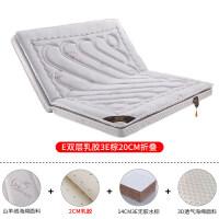 可折叠床垫硬棕垫 乐仕棕垫薄山棕榈乳胶床垫席梦思1.8米1.5m1.2定做折叠