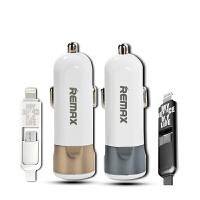 [礼品卡]Remax USB汽车车充车载充电器兼容苹果安卓 智能接口2.4A光速输出 包邮 Remax/睿量