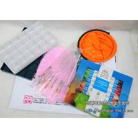 温莎牛顿18/24色水彩7件套装 水彩颜料 画笔 纸等用品