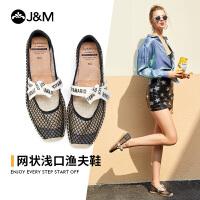 jm快乐玛丽2021夏季新款平底休闲一脚蹬百搭女帆布鞋单鞋凉鞋
