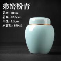 茶叶罐陶瓷密封茶叶存储罐龙泉青瓷小号便携茶叶罐家用陶瓷装茶罐