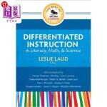 【中商海外直订】The Best of Corwin: Differentiated Instruction in L