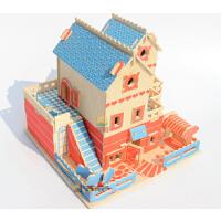 3d拼图玩具积木益智7-10-12岁立体拼图小孩礼物女孩木质模型房子
