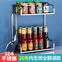 SINGAYE) 调味架 厨房置物架304不锈钢调料架 免安装加长双层厨具收纳架 送勺子架挂件 16 长40×宽15×