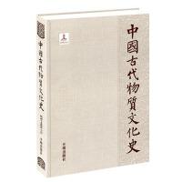 中国古代物质文化史.绘画.寺观壁画下:明清