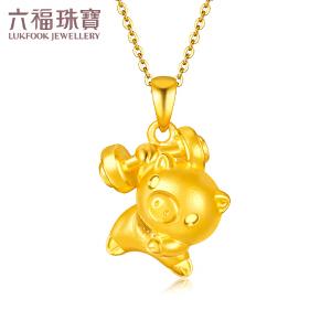 六福珠宝活力小猪生肖猪黄金吊坠不含链定价L01A1TBP0042