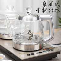 简纤全自动上水电热水壶玻璃加水泡茶抽水式烧水壶电茶炉家用