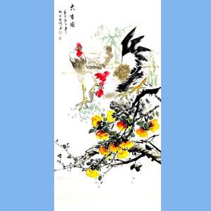中国美协会员,中国书协会员,龙云书画院院长候桂峰(大吉图)2