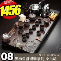 茶具套装家用办公陶瓷茶杯简约电热磁炉茶台实木茶盘整套 34件