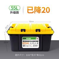汽�后�湎�ξ锵涫占{箱��d置物用品��任蚕潆s物盒�用整理箱子 【升�款】炫酷黑55L(大�)