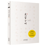 文字小讲   2016年中国好书获奖作品