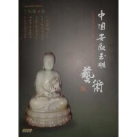 中国安徽玉雕艺术