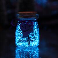 夜光星星瓶幸运星瓶许愿瓶玻璃木塞瓶透星520塑料管星空瓶漂流瓶荧光折纸玻璃瓶