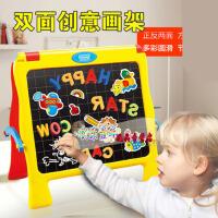 第一教室儿童磁性英文字母数字贴画板早教益智写字板双面桌面画架 双面磁性画板 多彩 配带磁贴 卡片配件 粉笔水笔