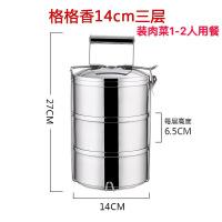 超大容量外送配送密封餐盒保温桶饭盒酒店用品便携盒子大容量新款