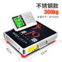无线便携式商用电子称台秤300KG电孑秤手提分离式小型磅秤