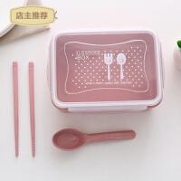 家用饭盒便当盒秸秆密封塑料学生食堂简约日式分格保鲜餐盒SN3207