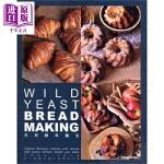 【中商原版】天然酵母面包(中英对照) 港台原版 Reko Sham Forms Kitchen