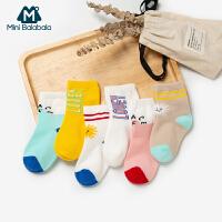 迷你巴拉巴拉儿童袜子女童宝宝可爱短袜2020春新款纯棉两双装男童