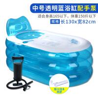 充气浴缸单人洗澡盆大人家用可折叠浴桶深泡小户型加厚浴盆