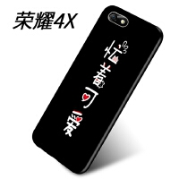 华为荣耀4x手机壳Che2-TL00M/H软套UL00卡通tloom男女honor荣誉x4