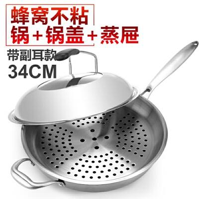304不锈钢炒锅多功能炒菜锅无涂层不粘锅电磁炉燃气家用锅具