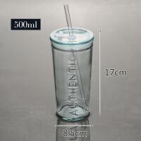 西班牙进口北欧大人水杯可乐果汁杯子网红ins风少女心吸管玻璃杯 AUTHENTIC 500CC