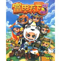 富甲天下5(简体中文版)(游戏)