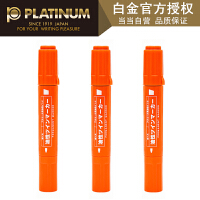 Platinum白金 CPM-150/橙色单支/10色可选 大双头记号笔进口墨水快干办公不可擦物流笔儿童小学生绘画涂鸦多彩油性 当当自营