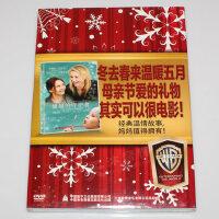 正版正品 姐姐的守护者 盒装DVD 卡梅伦迪亚兹
