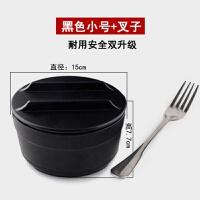 泡面碗带盖大号日式餐具仿瓷碗学生碗筷套装饭盒拉面碗泡面杯饭碗