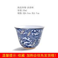 古法手工套金工艺青花茶杯陶瓷功夫茶具品茗杯德化高白瓷主人杯 海浪奔翔 润香杯