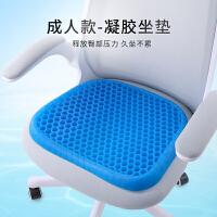 凝胶坐垫汽车蜂窝椅垫办公室久坐椅子夏季透气鸡蛋座垫硅胶冰凉垫
