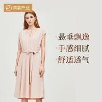网易严选 女式简约优雅针织连衣裙