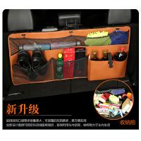 汽车后备箱收纳车载用品后备箱储物箱座椅收纳袋挂袋车内用品创意