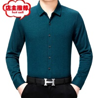 长袖衬衣男春款中年男士时尚潮牌高档休闲丝光棉衬衫薄修身版