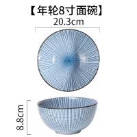 日式面碗家用大号汤碗吃面大碗陶瓷拉面碗面条泡面碗餐具6/7/8寸