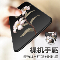 小米max2手机壳女款防摔max保护全包超薄软硅胶小米max2手机套潮