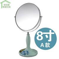大号台式化妆镜树脂卫浴镜子便携公主梳妆镜子欧式双面镜子S A款 8寸