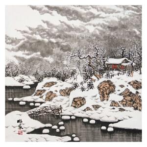 冰雪画《旺家》高忠明R4943 一级美术师