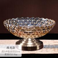 果盘欧式创意玻璃大果盆美式水晶客厅茶几现代简约家用双层水果盘