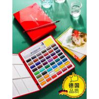 德国辉柏嘉24色固体水彩颜料套装初学者手绘36色48色水彩画颜料