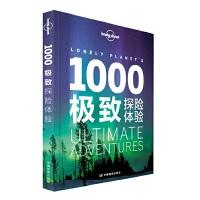 LP1000极致探险体验 孤独星球Lonely Planet旅行指南系列:1000极致探险体验(2015年全新版)