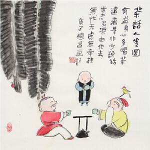 《茶话人生图 有益身心多喝茶 远离是非少说话 世态炎凉由他去 无忧无虑无牵挂》范德昌原创小品画R4329