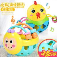 婴儿手抓球抠洞洞玩具球类3-6-9-12个月软胶0-1岁男孩女