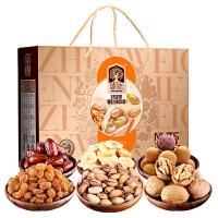 臻味坚果礼盒原料进口年货*好吃干果大礼包环球祝福1500g