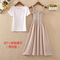 连衣裙女夏背带韩版小清新裙子学生长款夏季雪纺吊带裙两件装