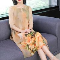 秋真丝连衣裙桑蚕丝旗袍式高贵40至50岁的夏尾单过膝大码夫人反季